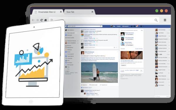 სოცილური მედია მენეჯმენტი,facebook ის მართვა, facebook gverdis martva, facebook გვერდის მართვა,სოციალური მედიის მართვა,ფეისბუქის მართვა,ფეისბუქ გვერდის მართვა